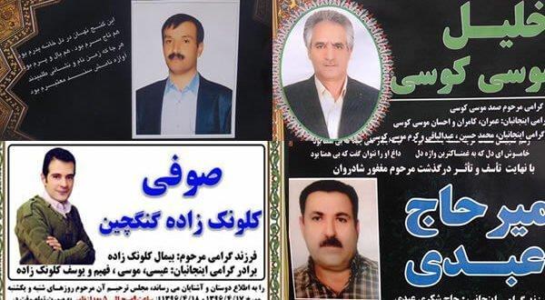 اعدام ۴ زندانی در زندان دریای ارومیه ساعت یک بامداد امروز