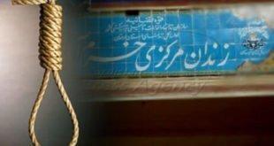 انتقال ۳ زندانی در پارسیلون خرم آباد جهت اجرای حکم اعدام