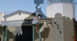 انتقال دو زندانی به قرنطینه زندان ارومیه جهت اجرای حکم اعدام
