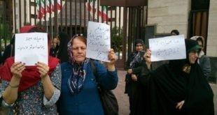 حمله نیروی انتظامی به مالباختگان معترض در رشت