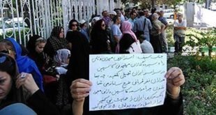 تجمع اعتراضی مالباختگان موسسات مالی در تهران