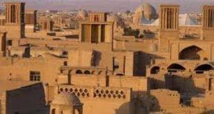 بافت تاریخی یزد در فهرست آثار جهانی ثبت شد