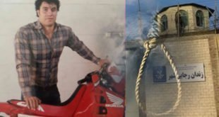 ایران - اعدام حداقل یک زندانی از محکومین مواد مخدر در رجایی شهر