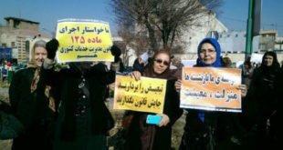 ایران- فراخوان به تجمع اعتراضی بازنشستگان کشوری مقابل سازمان برنامه و بودجه