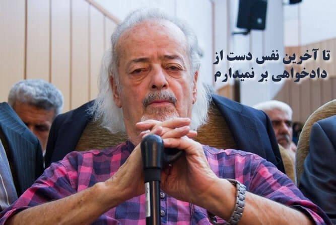 دکتر محمد ملکی: مطمئن باشید مردم ایران روزی شما را به پای میز محاکمه خواهند کشاند