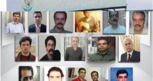اعلام اعتصاب غذای جمعی از زندانیان سیاسی تبعیدی اردبیل در حمایت از زندانیان سیاسی اعتصابی رجایی شهر