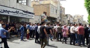 ایران -اعلام اعتصاب غذای مالباختگان کاسپین در ابهر