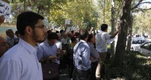 ایران -تجمع اعتراضی مالباختگان مؤسسه کاسپین در مشهد هم اکنون+ فیلم
