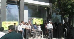 ایران - تجمع اعتراضی مالباختگان کاسپین در نیشابور