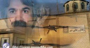 ایران -حمایت مهدی فراحی شاندیز از زندانیان سیاسی اعتصابی با سه روز اعتصاب غذا