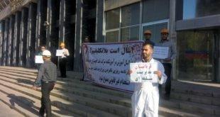 ایران -تجمع دانشجویان شرکت نفت گچساران مقابل وزارت نفت در تهران