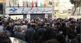 ایران- اعلام تجمع سپرده گذاران ثامن الحجج مقابل ساختمان ریاست جمهوری