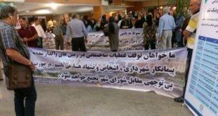 ایران -تجمع و اعتراضی مردم سعادت آباد در تهران