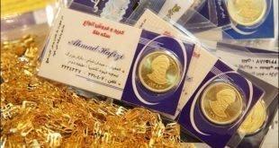 ایران- ادامه افزایش قیمت سکه و دلار