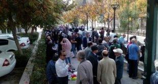 ایران - تجمع مالباختگان کاسپین مقابل کاخ دادگستری در تهران+فیلم