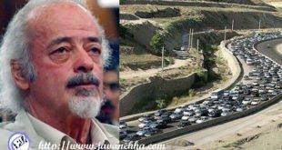 ایران - پیام دکتر محمدملکی به مناسبت بزرگداشت روز کوروش کبیر