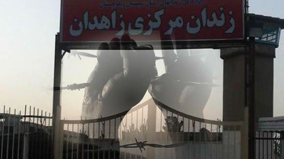ایران - کودک زندانی افغان را با زنجیر از سقف آویزان کردند
