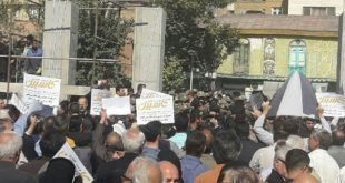 حمله نیروی انتظامی و گارد ضد شورش به تجمع هزاران نفره مالباختگان مقابل مجلس هم اکنون+فیلم