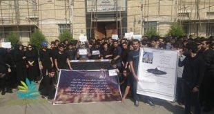 ایران - حرکت اعتراضی دانشجویان دانشگاه صنعت نفت +عکس