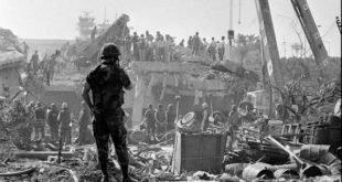جریمه یک میلیارد دلاری ایران به خاطر قربانیان بمب گذاری بیروت