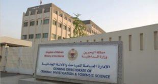 بحرین یک هسته تروریستی مرتبط با سپاه پاسداران ایران را کشف و متلاشی کرد