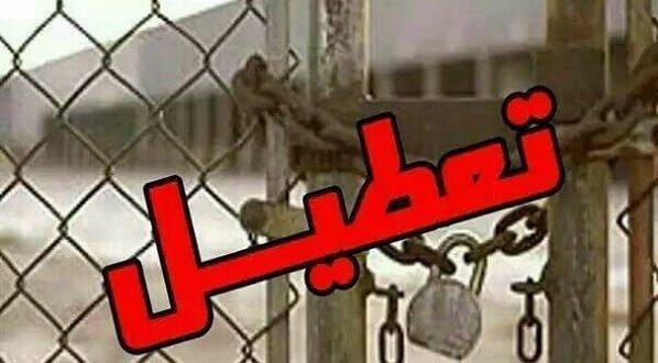 ایران - تعطیلی کارخانه دستکش حریر ایران و بیکاری۵۰۰کارگر