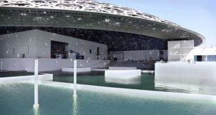 گشایش لوور ابوظبی، بزرگترین طرح همکاری فرهنگی فرانسه با یک کشور خارجی