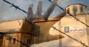 انتقال یک زندانی به جرم اخاذی از مسولین حکومتی به سلول انفرادی جهت اعدام