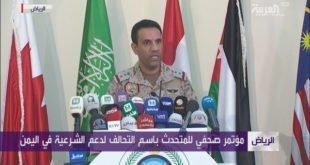 ائتلاف عربی: پرتاب موشک به ریاض اعلام جنگ ایران علیه سعودی است