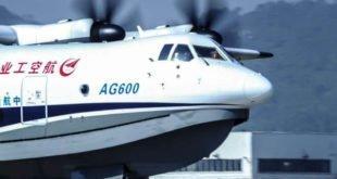 اولین پرواز بزرگترین هواپیمای آبی-خاکی جهان در چین