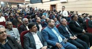 ایران - ایستادگی دانشجویان صنعت نفت در برابر تهدیدها و تطمیع ها