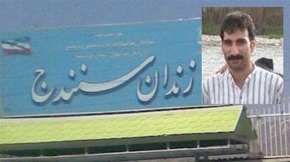 ایران - کشیدن ناخنها و سوزاندن سر افشین حسین پناهی در زندان سنندج
