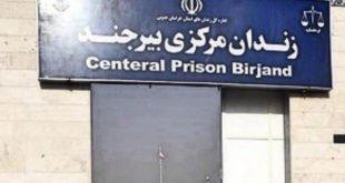 ممانعت زندانبانان بیرجند ازانتقال زندانی زخمی به بیمارستان