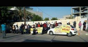 ایران - تجمع جوانان کنگانی مقابل درب فرمانداری برای سومین روز متوالی