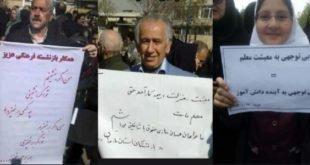 ایران - فراخوان به تجمع بزرگ اعتراضی در مقابل مجلس