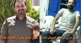 نامه سهیل عربی در اعتراض به وقاحت محسنی اژه ای مبنی بر ممنوعیت شکنجه