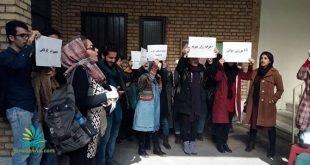 تجمع اعتراضی دانشجویان دانشگاه هنر در تهران