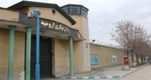 وحشت ماموران زندان مرکزی ارومیه از زندانیان و اعمال فشار روی زندانیان