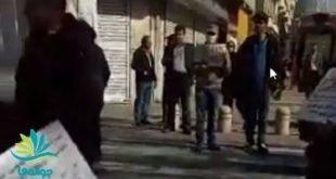 تجمع اعتراضی مالباختگان موسسه کاسپین در تهران دروازه دولت +فیلم