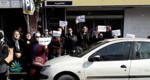 تجمعات اعتراضی در گوشه و کنار شهرهای کشور در ۲۴ ساعت گذشته همراه با تصاویر