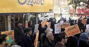 حمله سپرده گذاران خشمگین کاسپین به شعبه شهرآرا و بستن شعبه +فیلم