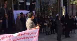 تجمع اعتراضی مالباختگان کاسپین در کرمان + فیلم