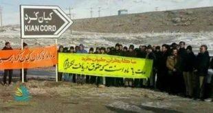 تجمع اعتراضی دوباره کارگران کیان کرد ملایر