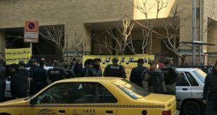 تجمع کارگران بازنشسته کیان تایر مقابل وزارت صنعت٬معدن و تجارت