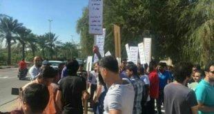 تجمع کارگران «کیش چوب» مقابل ساختمان منطقه آزاد کیش