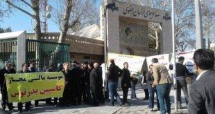 تجمع اعتراضی مالباختگان بدرتوس مقابل صداوسیما در مشهد