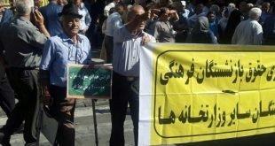 فراخوان به تجمع سراسری کلیه بازنشستگان در مقابل مجلس