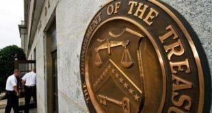 آمریکا ۱۴ مقام ایرانی از جمله صادق لاریجانی و رئیس زندان رجایی شهر کرج را تحریم کرد