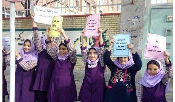 اعتراضات اقشار مخلتف مردم در شهرهای مختلف در ۲۴ ساعت گذشته+ تصاویر