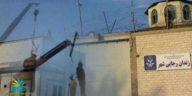 اسامی تعدادی از زندانیان منتقل شده برای اجرای حکم اعدام